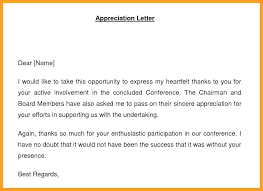 Commendation Letter Template Sample Employee Commendation Letter Acepeople Co