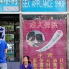 free film sex stockholm sex shop