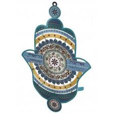 wall hamsa with hebrew blessings and blue gold pomegranate design by dorit judaica