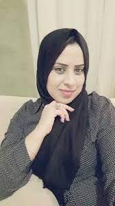 نجوي فتاة سعودية تبحث عن شاب للزواج الشرعي داخل مكة - a photo on Flickriver