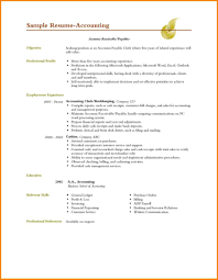 Customer Service Resume Objective Examples Accounting Resume Career Objectiveples Objectivesple Ideas Of 97