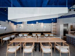 Paras Cafe Composed by a Play of Tiles and Inspired by the ...