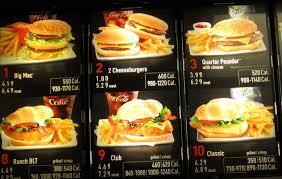 mcdonald s menu 2014 breakfast. Interesting 2014 McDonaldu0027s  On Mcdonald S Menu 2014 Breakfast