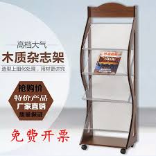 newspaper rack for office. Wooden Magazine Rack Newspaper Office Book Shelves Promotional Information Frame Displays A Creative For S