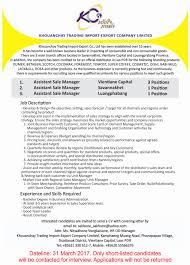 Coaching Cover Letter Fresh Resume And Cover Letter Builder Fresh