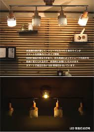 stylish lighting living. led ceiling light with stylish grano bulbless dark brown 4 living room lighting kishima l