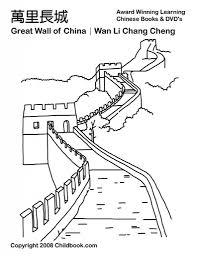 Free Ancient China Coloring Sheets – Coloring Page Ancient China ...