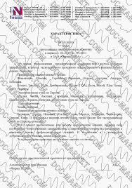 Другая Отчет о преддипломной практике в турфирме посмотреть по  отчет по преддипломной практике 2012 турагентство