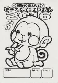 年賀状ぬり絵コンテストのお知らせ 姫路市立香寺温水プール スタッフ日記