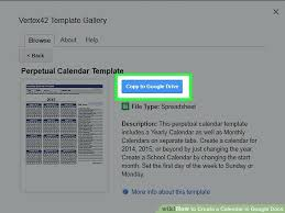 School Calendar 2015 2019 Template Make A Calendar Template Image Titled Create A Calendar In Google