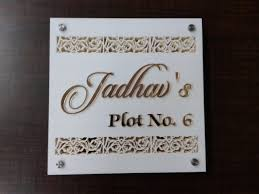 Small Picture Stunning Brass Name Plate Designs For Home Contemporary Interior