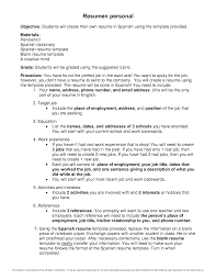 creating effective resume lynda   what to include on your resumecreating effective resume lynda creating an effective resume lynda creating company resume creating an effective