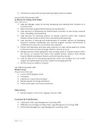 Retail Skills For Resume Resume Skills For Retail Agreeable Sample