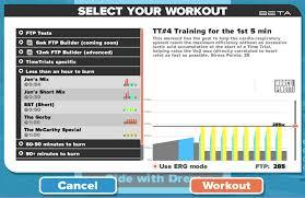 zwift workout editor beta