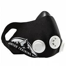 Тренировочная маска Elevation <b>Training Mask</b> 2.0