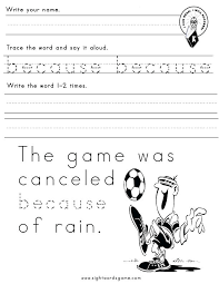 Printable Sight Word Worksheets Words Reading Writing Free Fry ...