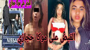 فيديو القبض على موكا حجازي!! بسبب تيك توك - موكا حجازي - YouTube