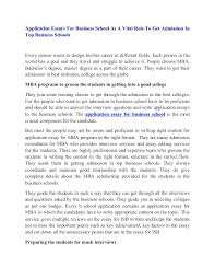 essay for mba school sample mba admissions essays accepted by stern and nyu