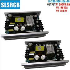 Online Shop 2PCS/LOT Stage light power 200W 5R/230W 7R ...