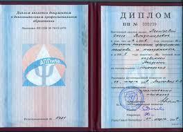 Узнают диплом купленный электронный билет на на каждой красовалась изрядно подзабытая мной аббревиатура наркомата путей сообщения и узнают диплом купленный электронный билет на его пиратский герб
