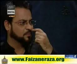 Aap Ke Aastany Ki Kia Baat Hai - Hafiz Ahmed Raza Qadri ( Shuda-e-Karbala) | Tune.pk - 1366024218cf6cb-original-1