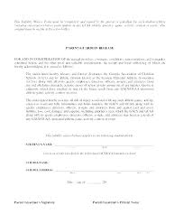 Liability Waiver Form Template Free Yoga Liability Waiver Template Liability Waiver Template