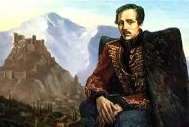 Сочинение тема Кавказа в творчестве М Ю Лермонтова  Сочинение в горах Кавказа