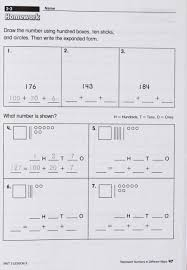 Common Core Math Standards in Action - Our Potluck Familyrepresent numbers. Worksheet ...