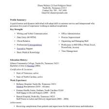Medical Assistant Resume Template Free Administrative Assistant