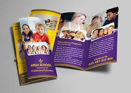 tri fold school brochure template tri fold school brochure template best school trifold brochure