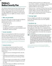 For Health And Dental Coverage And Help Paying Costs Pdf
