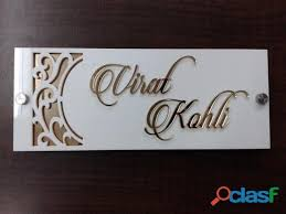 Small Picture Name Plate Designs For Home Name Plate Designs For Home Decorative
