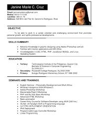 My Resume 20 Good