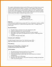 Resident Assistant Resume Example. Resident Assistant Resume ...