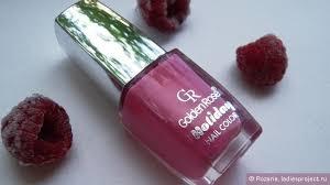Dovolená Na Lak Na Nehty Odstín číslo 65 Od Golden Rose Good Look
