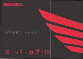 owner s manuals honda 4 stroke net