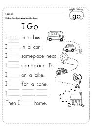 Sight Word On Name Write The Sight Word On Sight Word Activities For ...