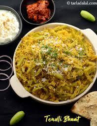 Tendli Bhaat, Maharashtrian Tendli Bhaat, Ivy Gourd Rice |