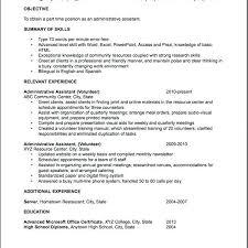 resume for volunteer work download volunteer work resume samples listing  volunteer work on resume sample