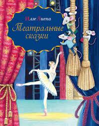 Познавательные книги - Алтайская краевая детская библиотека ...