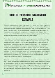 Personal Statement College College Personal Statement Example