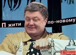 Реальні доходи українців 2017-го збільшилися на 6%, заощадження скоротилися на 69 млрд грн, - Держстат - Цензор.НЕТ 4404