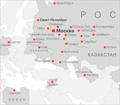 ПАО Татнефть Главный портал Татнефть География деятельности