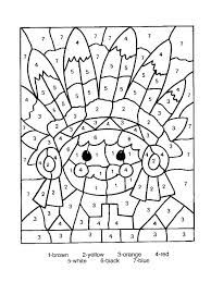 Color By Number Addition Worksheet Addition Coloring Pages Page ...