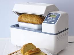 Zojirushi Home Bakery Supreme Bread Machine 189 Save 75 Home