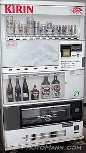 Alcohol Vending Machine Laws Delectable Dark Roasted Blend Vending Machines Craze In Japan