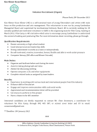 Sample Application Letter For Volunteer Position Collegevolunteer