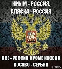Украина рассчитывает на стабилизационный пакет финансовой помощи от Евросоюза,- Яценюк - Цензор.НЕТ 5906