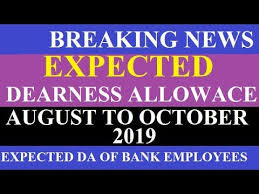Aibea Da Chart Latest Expected Dearness Allowance Of Bank Employees From August 2019 To October 2019