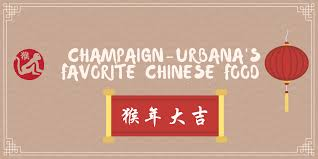 champaign urbana s favorite chinese food